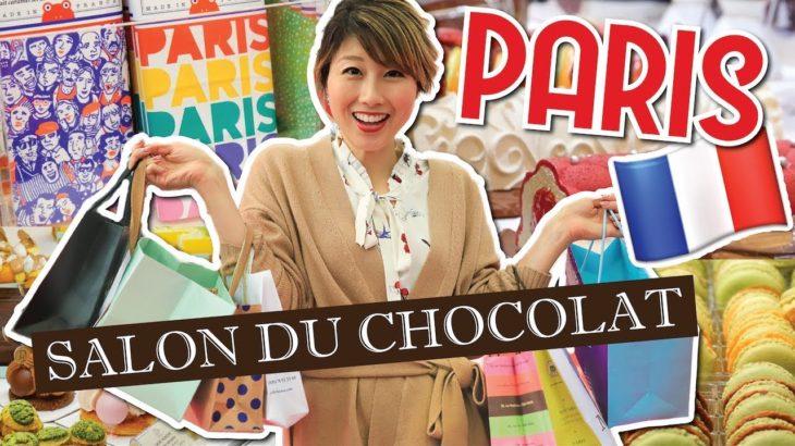 パリのチョコレート祭りで大人買い!サロン・デュ・ショコラ????????  + Giveaway!〔#669〕