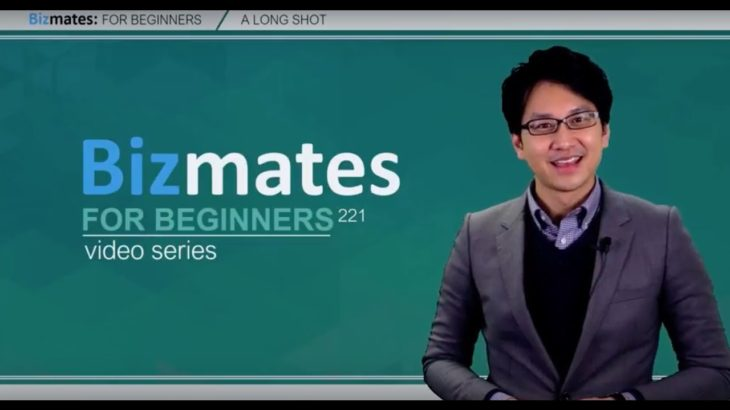 "Bizmates初級ビジネス英会話 Point 221 ""A long shot """