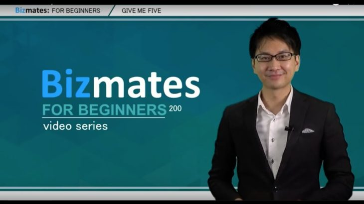 """Bizmates初級ビジネス英会話 Point 200 """"give me five"""""""