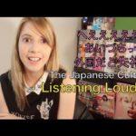 """The Japanese Culture of """"Listening"""" あいづちと外国人あるある的な?"""