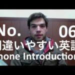 もう恐れずに英語で電話に出れる! IU-Connect #006