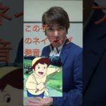 【TikTok動画】1分英会話5