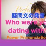 パワー 英語発音 94