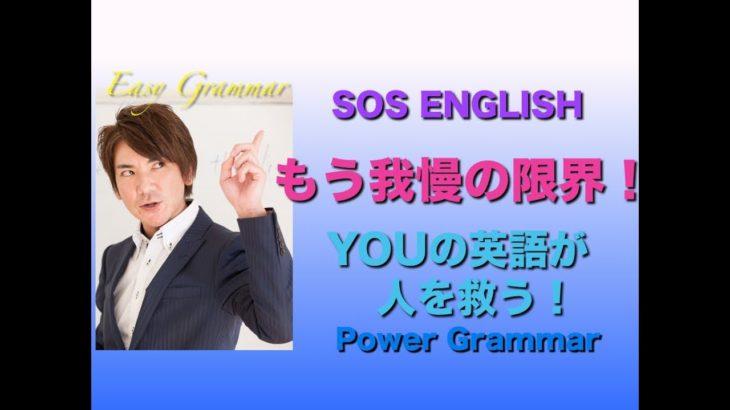 パワー 英文法 75