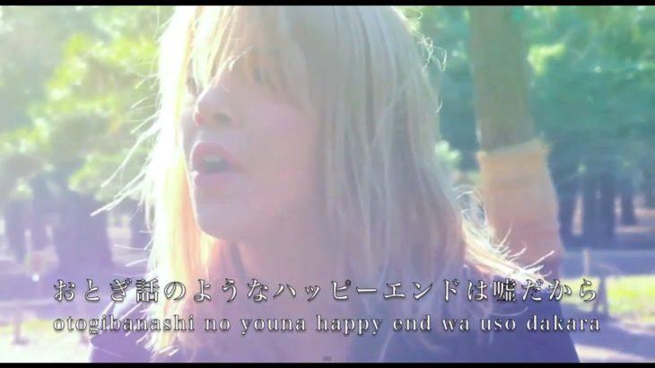 [日本語に訳して歌ってみた] Payphone (Japanese Ver.) with Kirby Henry