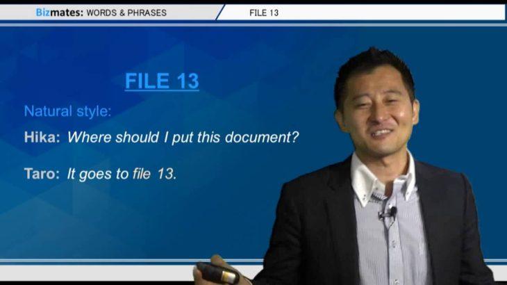 "Bizmates無料英語学習 Words & Phrases Tip 220 ""file 13"""