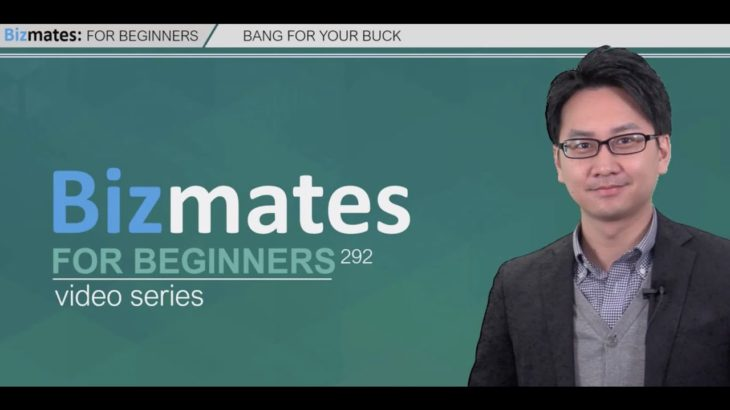 """Bizmates初級ビジネス英会話 Point 292 """"Bang for your Buck"""""""