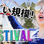 オーストラリアのお祭り🇦🇺スケールが凄すぎて動画じゃ伝わらない!The Moomba Festival!〔#780〕