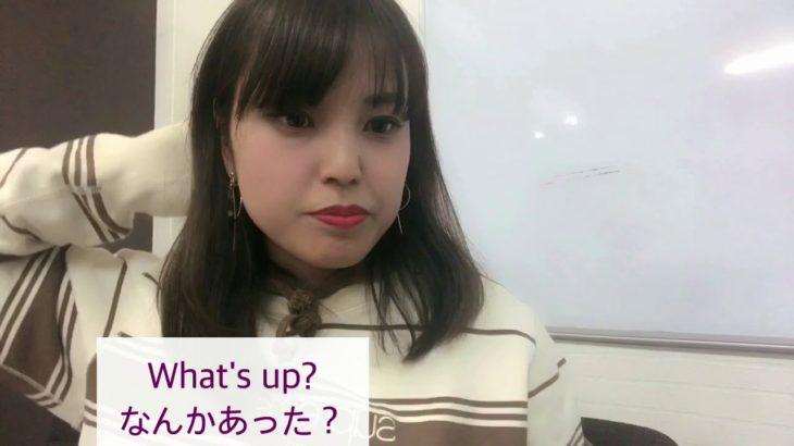 【プラスワン英語法】1分で英語学習~待ちきれない!~(I can't wait)