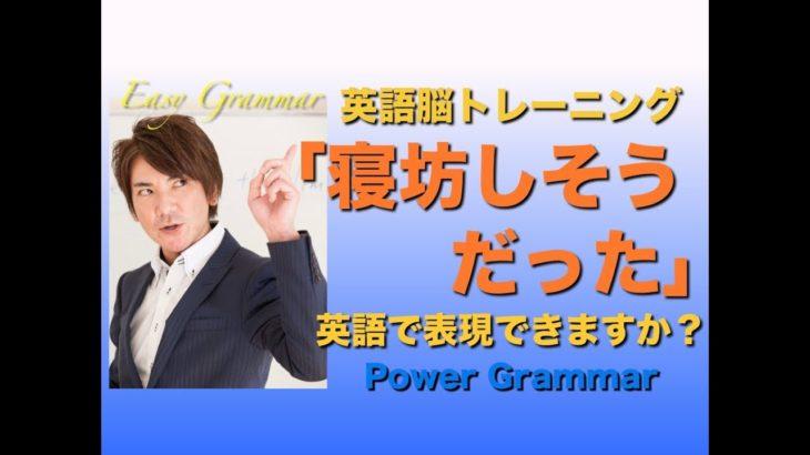 パワー 英文法 109