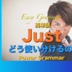 パワー 英文法 67
