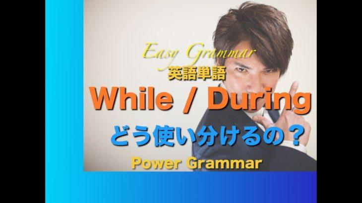 パワー 英文法 60