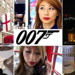 007 SPECTRE ロンドンでボンドガール!// A Day in the Life of a BondGirl〔#388〕