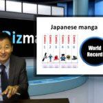 "Bizmates Trendy News 29 ""Japanese Manga"""