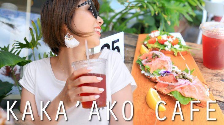 ため息が出るほど素敵!ハワイのおしゃれカフェ☆ARVO in Kakako 🌴 〔#558〕