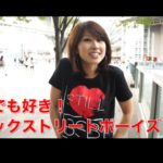 今でも好き!バックストリートボーイズ!// I still love BSB! PART 1☆〔# 142〕