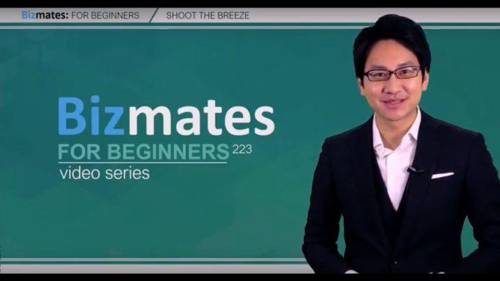 "Bizmates初級ビジネス英会話 Point 223 ""Shoot the Breeze"""