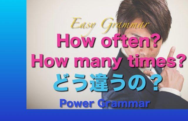 パワー 英文法 36