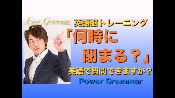 パワー 英文法 118