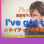 パワー 英語発音 146