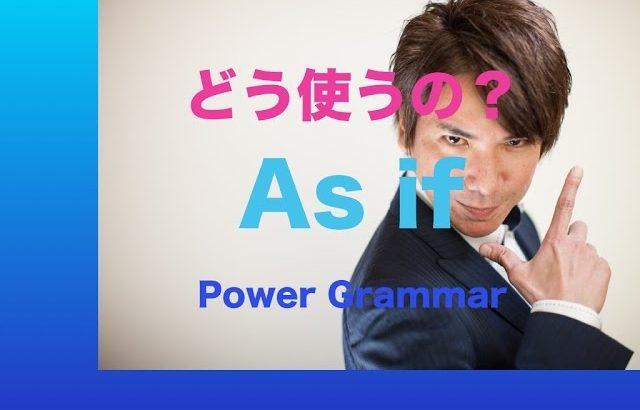 パワー 英文法 18