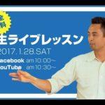 Hapa 英会話 Live Stream