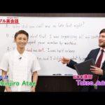 AAA與真司郎 トリプル英会話 #6「freak out」 presented by ECC