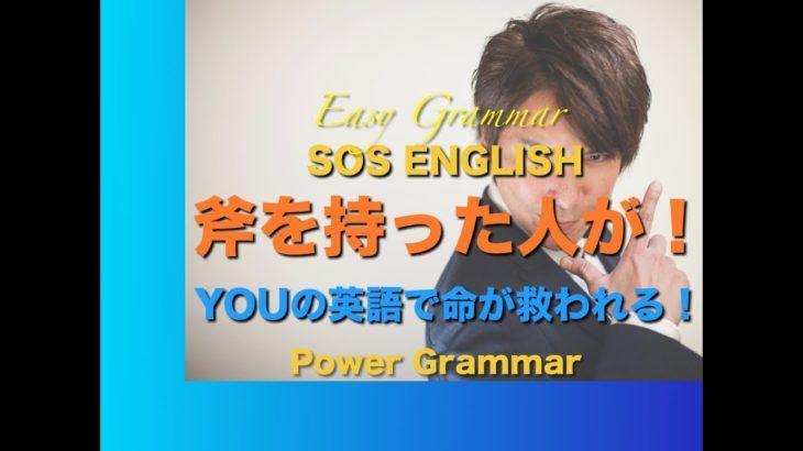 パワー 英文法 74