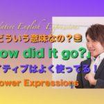 パワー ネイティブ 英語表現 18