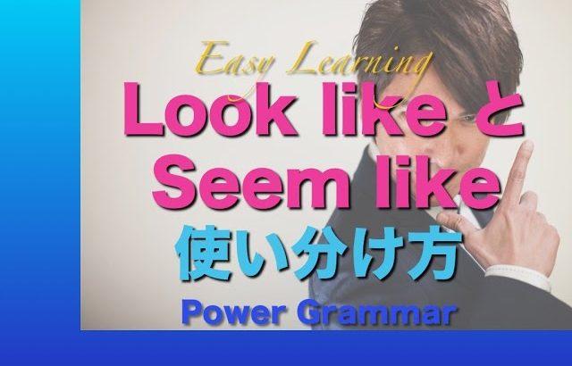 パワー 英文法 27