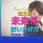 パワー 英文法 34