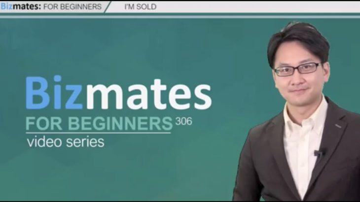 "Bizmates初級ビジネス英会話306 ""I'm sold"""