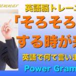 パワー 英文法 137 【4K Ultra HD】