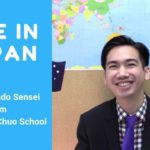 AEON Senri Chuo School – Meet Conrado sensei