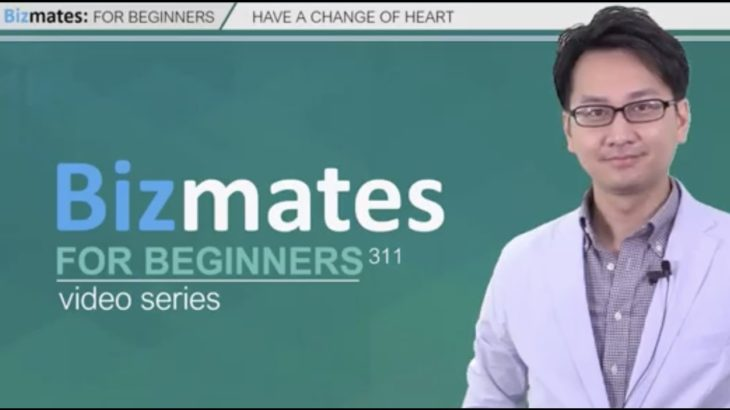 """Bizmates初級ビジネス英会話311 """"Have a change of heart"""""""