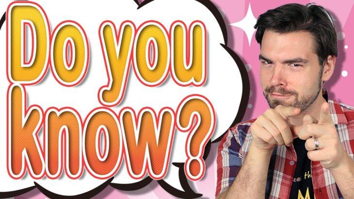 もしかしてあなたも「Do you know ○○?」って使ってる!?| IU-Connect 英会話#211
