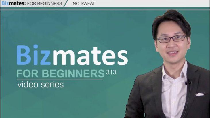 "Bizmates初級ビジネス英会話313 ""No sweat"""