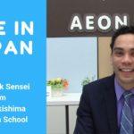 AEON Akishima School – Meet Mark sensei