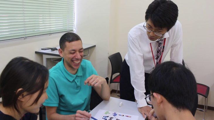 ECC日本語学院 名古屋校