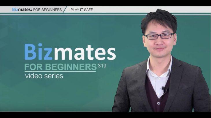 "Bizmates初級ビジネス英会話319 ""Play It Safe"""