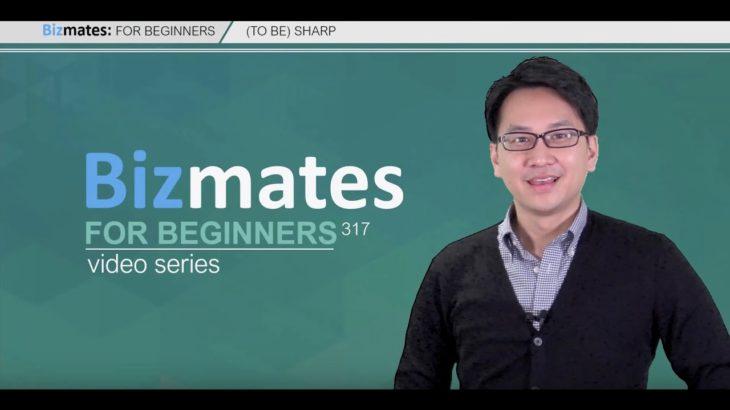 "Bizmates初級ビジネス英会話317 ""(To Be) Sharp"""