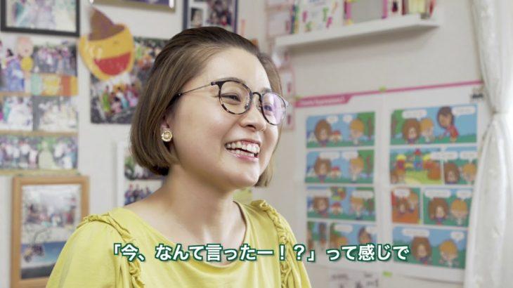 ECCジュニア『福岡県の先生に会いに行く。』