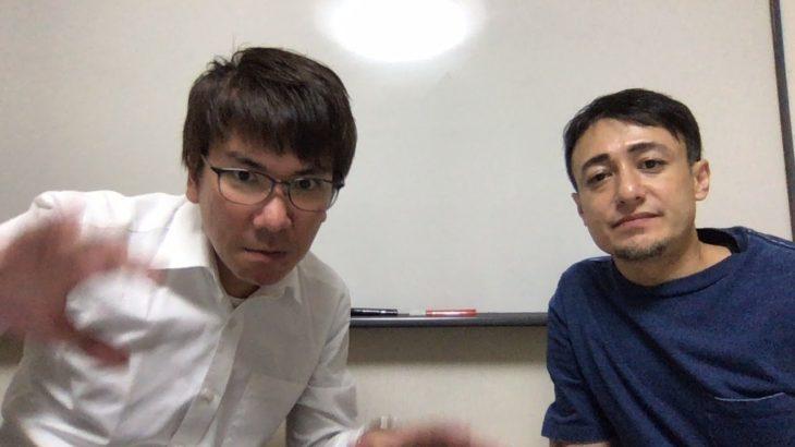 シモンとイムランのライブ配信!