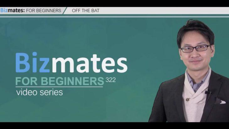 "Bizmates初級ビジネス英会話322 ""Off The Bat"""