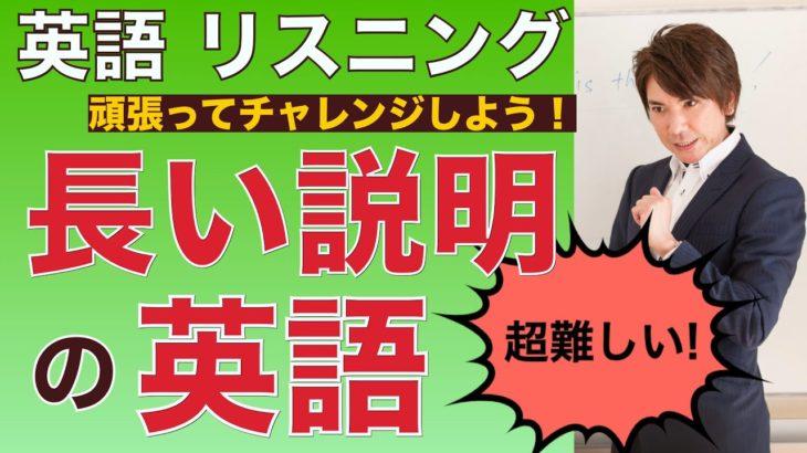 Thanksgiving の説明を英語で聞いてみよう!長文リスニング PL132