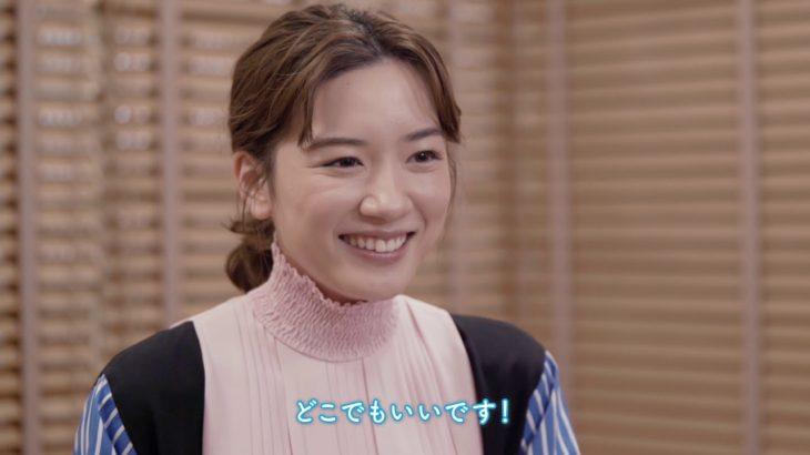 永野芽郁 英会話イーオン<公式>【インタビュー動画】