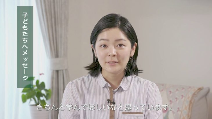 ECCジュニア「社会人インタビュー」通訳