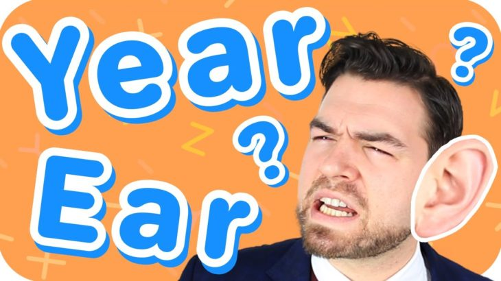 「year」の「y」の音を自然に発音するコツ【日本人が間違えやすい英語】|IU-Connect英会話#224