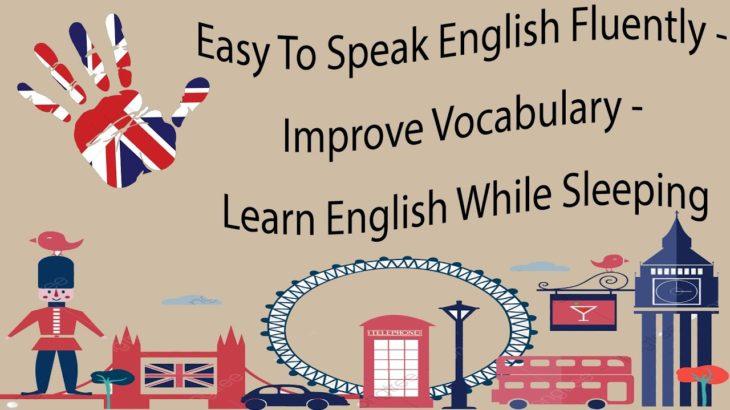 Easy To Speak English Fluently – Improve Vocabulary – Learn English While Sleeping