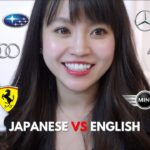 【違いすぎ!】英語の発音|車メーカー編|Japanese vs English pronunciation of car company names